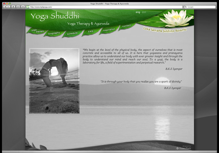 Flash header for the Yoga Shuddhi site