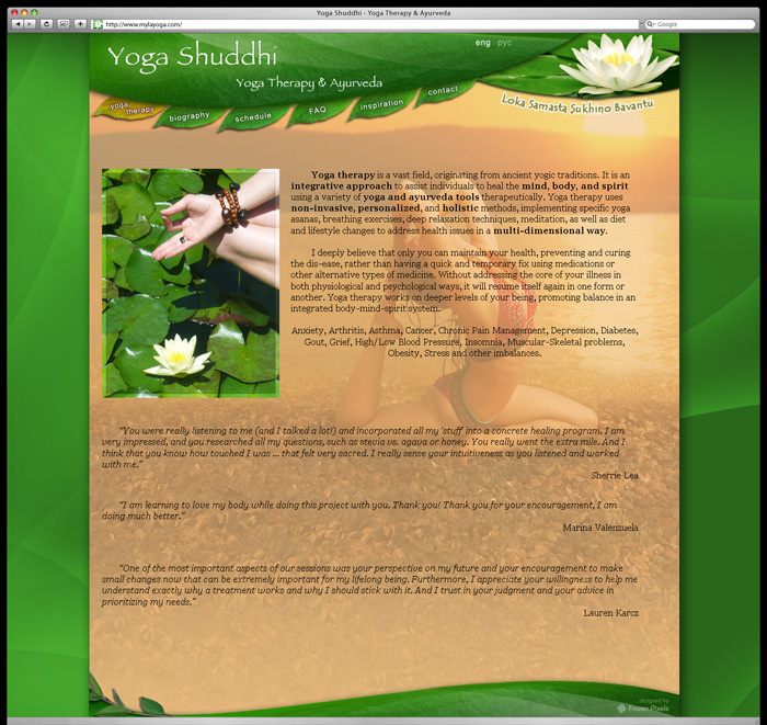 Yoga therapy page